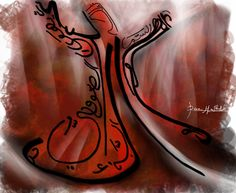 Soufi Dance - الصوفيون - الدراويش - Damascus - Digital Drawing - By Diana M. Alkhatib