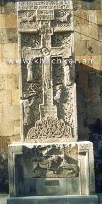 Saviour  Kachkar