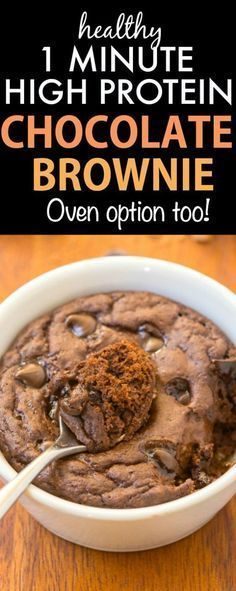 Healthy 1 Minute High Protein Brownie- SO fluffy, light and a little bit gooey, this high protein brownie tastes like dessert- NO butter, oil, white flour or sugar- Oven option too! {vegan, gluten free, paleo recipe}- thebigmansworld.com