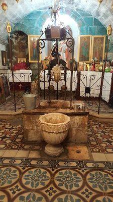 """ΤΑ ΛΟΓΙΑ ΤΟΥ ΑΕΡΑ: Ιερά Μονή του Φρέατος του Ιακώβ στη Σαμάρεια, και o Αγιος Ιερομάρτυρας Φιλούμενος ο Αγιοταφίτης ο εκ Κύπρου. """"… Jacobs Well, Old Time Religion, Orthodox Christianity, Kirchen, Byzantine, Catholic, Temple, Faith, Painting"""