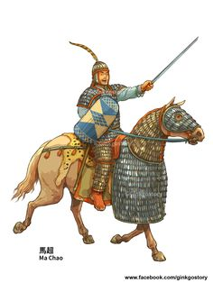 Ma Chao ( 馬超 ) A warlord originally from the northeastern part of the Eastern Han Dynasty. The captain of the legendary Liang Zhou heavy cavalry. He rebelled against Cao Cao but got defeated and then he allied with Zhang Lu. Then he went to serve Liu Bei and became one of his most important military commanders. 馬超 季汉骠骑大将军,西凉铁骑之主帅。