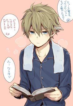 World Trigger Hyuse I Love Anime, Anime Guys, Manga Anime, Anime Art, Character Art, Character Design, Anime Weapons, Kirito, Chibi