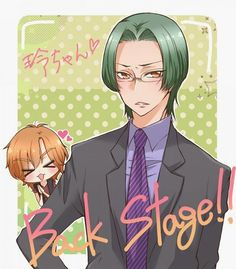 love stage anime manga kawaii cute boy x boy boyslove love liebe Love Stage Anime, Manga Love, Izumi Sena, Hot Anime Boy, Shounen Ai, Site Web, Anime Characters, Fictional Characters, Kawaii Cute