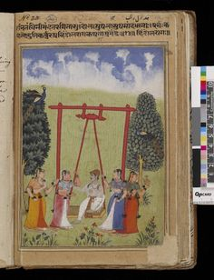 Hindola Raga from the Manley Ragamala. Man on a swing surrounded by women. Amber, 1610