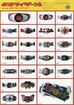 "bitstupid: "" asws: "" Kamen Rider Belt Design "" the showa ones are so cute "" Kivat's probably wishing he was asleep in his violin-shaped bat house instead of having to pose on a belt with all these..."