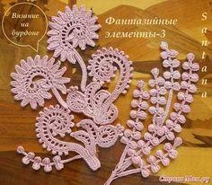 завиток вязание: 20 тыс изображений найдено в Яндекс.Картинках