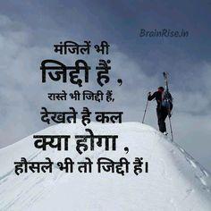 Quotes and Whatsapp Status videos in Hindi, Gujarati, Marathi<br>