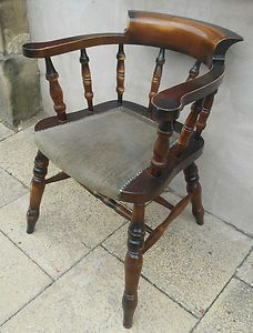 Stripe captain s chair with a racing stripe classy captain chair