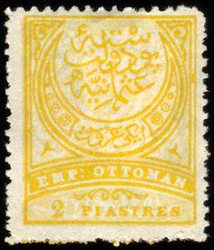 ottoman stamp 1888-1890