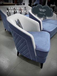 Sofa Chair, Tub Chair, Couch, Bedroom Furniture Design, Art Furniture, Metal Sofa, Fabric Armchairs, Cool Chairs, Sofa Design