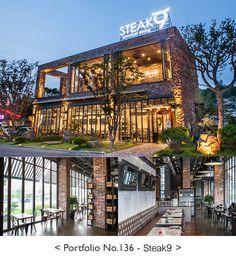 [No.136] 100평 모던 레스토랑 인테리어 디자인, 스테이크 전문점 고벽돌 시공