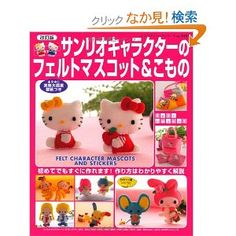 ff2c9fe233f8 76 Best Japanese - HK images