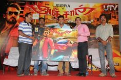 Anjaan Game Launch Album  http://cinemeets.com/viewpost.php?cat=gallery&id=150