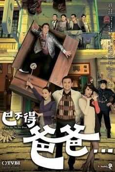 Zing Me | Phim hong kong - Hổ phụ sinh hổ tử