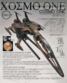 I know it's not star wars but it would be cool in the roleplaying game as a pirate ship to combat X-wing's or Tie's Spaceship Art, Spaceship Concept, Concept Ships, Yamato Battleship, Steampunk Ship, Last Exile, Cyberpunk, Star Force, Space Battles