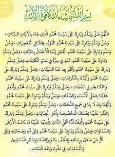 ' Islamic Phrases, Islamic Qoutes, Islamic Dua, Islamic Inspirational Quotes, Religious Quotes, Duaa Islam, Islam Quran, Tafsir Coran, Vie Motivation