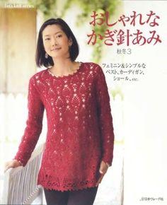 hand-made-knitting-crochet: Lets Knit Series Crochet Magazine, Knitting Magazine, Knitting Books, Crochet Books, Crochet Shirt, Crochet Top, Pineapple Clothes, Japanese Crochet, Crochet Woman