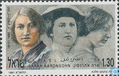 Postage Stamps - Israel - Famous women (I)