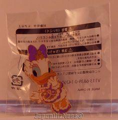 New Japan Tokyo Disney Sea Daisy Duck Christmas Season 2014 Game Pin #TokyoDisneySea