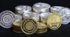 Islamic coins were first made when Umayyad Khalifah was in rule. These coins were made in many country's and during many different reigns.They provide many facts about Islamic history. RCury
