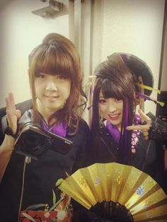 Yûko Suzuhana Asa Kawaii, Cool Bands, My Idol, Guys, Twitter, Rock, Music, Musica, Musik