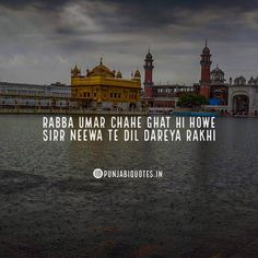 Faith In God Quotes, Holy Quotes, Gurbani Quotes, Good Thoughts Quotes, Lesson Quotes, Good Life Quotes, Sikh Quotes, Punjabi Love Quotes, Sweet Couple Quotes