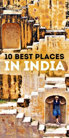 Best Places To Visit In India Plus Things To Do | via @Just1WayTicket | Photo © JustOneWayTicket