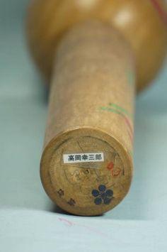 Takaoka Kozaburo 高岡幸三郎 (1879-1950), 30.7 cm, base