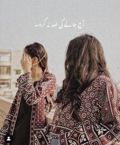 Pakistani Fancy Dresses, Pakistani Fashion Casual, Indian Fashion Dresses, Pakistani Dress Design, Girls Dresses Sewing, Dresses Kids Girl, Stylish Dress Designs, Stylish Dresses, Punjabi Girls