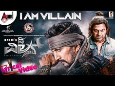the villain kannada movie background music ringtone download