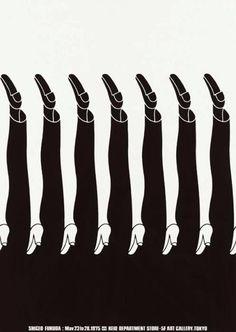 Graphisme Shigeo Fukuda