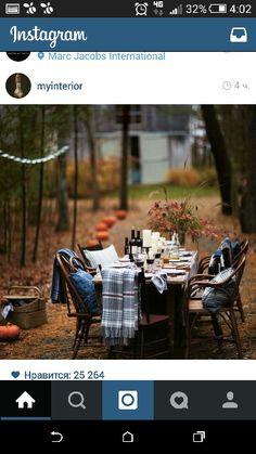 Приятности осенью