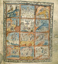 The St Augustine Gospels (Cambridge, Corpus Christi College, Lib. MS. 286 folio-125r) is an illuminated Gospel Book which dates from the 6th century.