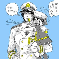 Luffy: Oi Ace look a whale!!! Ace: Today we'll have shrimp curry? (@kpopfantasy translations)