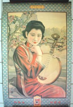 Lady holding Chinese music instrument poster