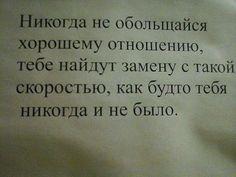 (14) Одноклассники