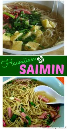 Saimin Hawaiian Saimin Recipe - Pretty damn close to saimin back home. Will totally hit the craving.Hawaiian Saimin Recipe - Pretty damn close to saimin back home. Will totally hit the craving. Hawaiian Dishes, Hawaiian Recipes, Hawaiian Desserts, Hawaiian Bbq, Mahalo Hawaii, Hawaii Hawaii, Hawaii Style, Local Fast Food, Gourmet