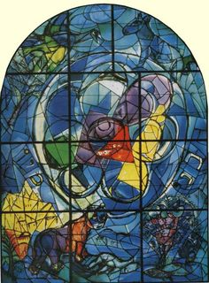 The Tribe of Benjamin. Stained glass window for the synagogue of the Hadassh hebrew university by Marc Chagall