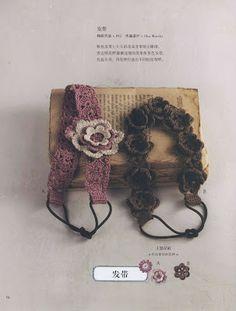 Tiara de crochê com gráfico ♥ - =(^.^)=Rô Tricô e Crochê Mania=(^.^)=