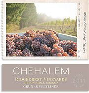 Chehalem Ridgecrest Vinyards, Ribbon Ridge, Oregon 2011 Gruner Veltliner - easy to drink, riesling-like spicy white with a dry, caramelly finish. very good. got it because the label was pretty. ~$23 Wine Ratings, Pinot Gris, Wine And Beer, Wineries, Dog Food Recipes, Newberg Oregon, Vineyard, Wine Labels, Spicy