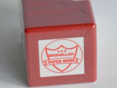 Mashallah Super Work Stamp (Red)   The Muslim Sticker Company