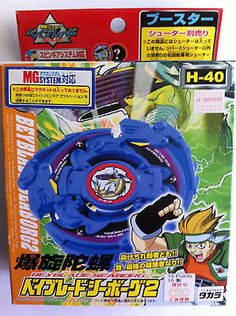 BeyBlade 38323: Takara Beyblade H-40 Seaborg 2 -> BUY IT NOW ONLY: $38.88 on eBay!
