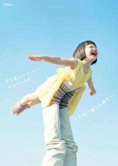 空を飛ばせてくれたお父さんの足へ。 父の日に靴下を贈ろう。 Tabio