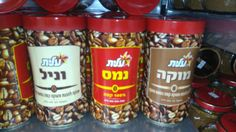 200g-ness-kafe-kosher-elite-nescafe-instant-coffee-israeli-nes-jerusalem Corn Snacks, Potato Snacks, Nescafe Instant Coffee, Turkish Coffee, Black Coffee, Root Beer, Jerusalem, Grilling, Tableware
