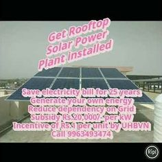 Wave hello to this awesome video!  DayRise Solar Enerdy Pvt Ltd is setup at Mama Bhanja Chowk Delhi Road Sonipat Haryana http://crwd.fr/2hK0iNT #dayrisesolarenerdy #dayrisesolar #LI #IFTTT   9963493474 9618637662  http://dayrisesolar.com #dayrisesolarenerdy #solarenergy #solarpower #solarpanels #solarplant #ongrid #solarpanelsinstallation #solarpanelsinsonipat #dayrisesolar DayRise Solar Enerdy Pvt Ltd Sonipat Haryana