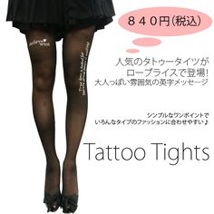 NUDES タトゥータイツ タトゥーストッキング 英字 Message  - http://item.rakuten.co.jp/maxim-socks/3825/