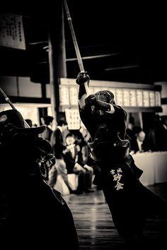 ♂ World Martial Art Japanese Kendô Black & white