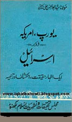 Free download or read online Arabi English Urdu Bol Chal