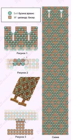 Geometric Bead Bracelet