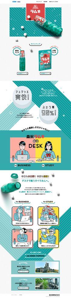 #green #red #gray Web Design, Homepage Design, Site Design, Print Layout, Web Layout, Layout Design, Typography Design, Branding Design, Leaflet Layout